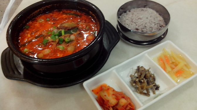 Korean Seafood Toufu Chili Pot