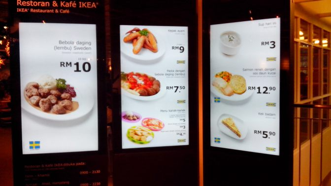 IKEA Big Menu