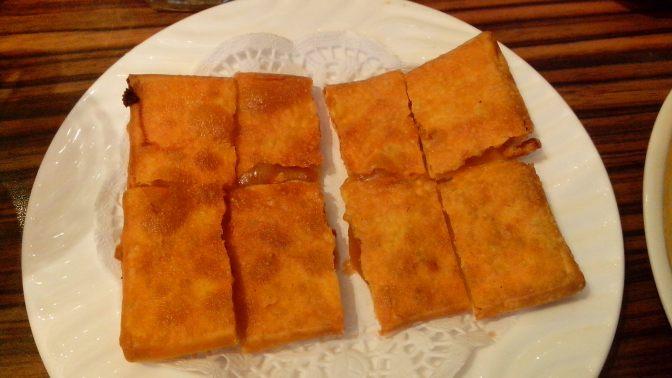 Handmade Beef La Men