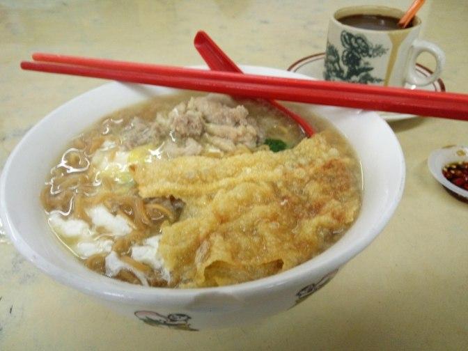 USJ1 Ooishi YeeMee Soup