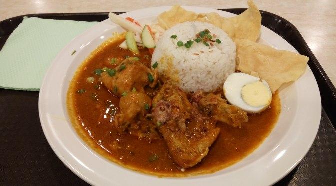 KLCC Curry Chicken Rice