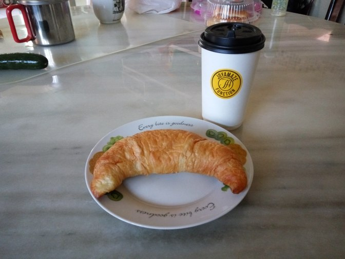 JoyAmaze Coffee and Croissant
