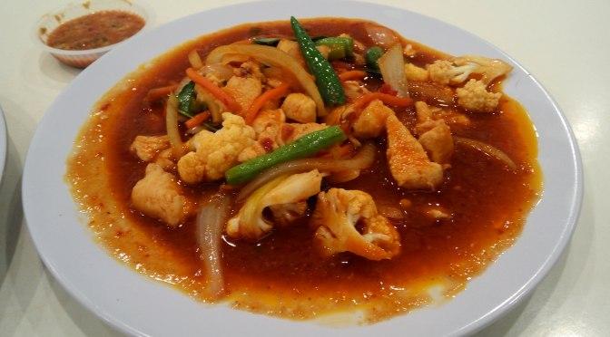 Nasi Paprik Ayam