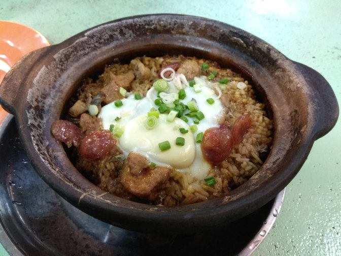 Ipoh Claypot Chicken Rice