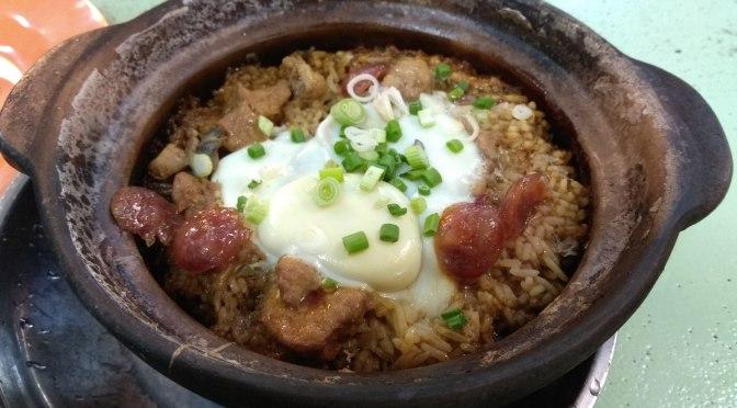 Ipoh Claypot Chicken Rice