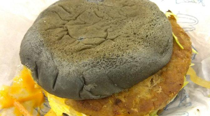 McD black spicy korean burger