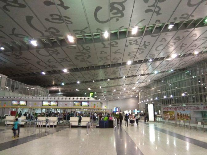 Kolkata Airport Coffee