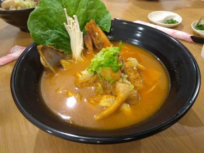 JoyAmaze Seafood Kaw Kaw Tomyam Soup