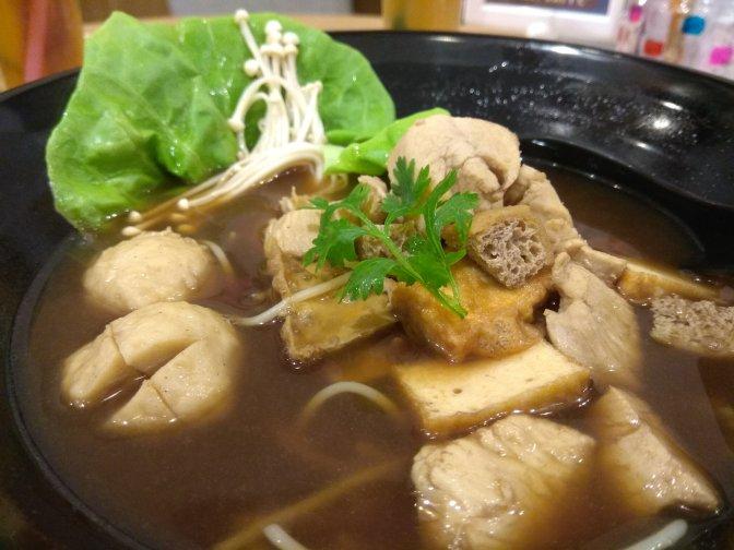 JoyAmaze Chi Herbal Soup Spaghetti