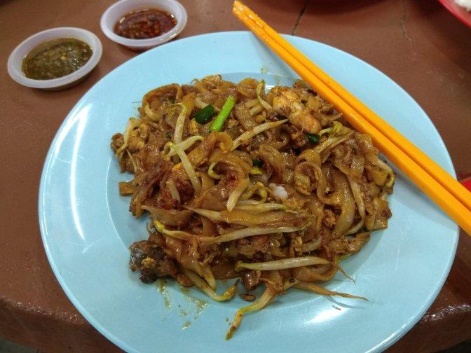 炒粿條 Char Koay Teow