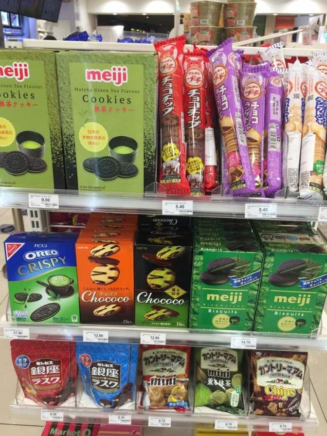 Family Mart Ice cream