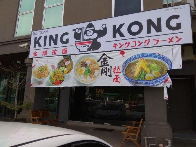 King Kong Ramen