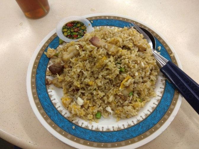 Roast Pork Salted Egg Fried Rice