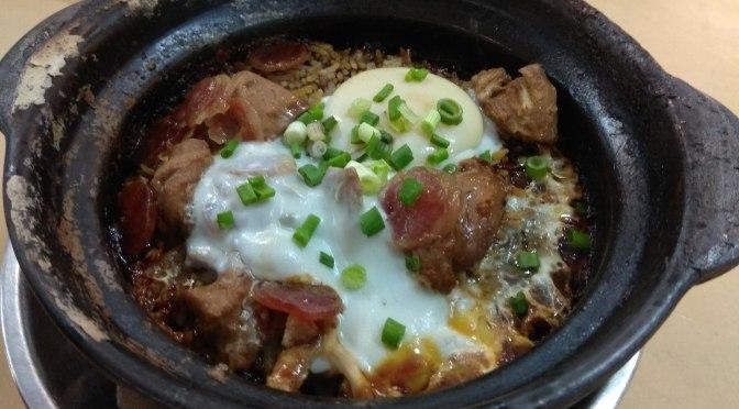 Yummy Raja Uda Claypot Chicken Rice